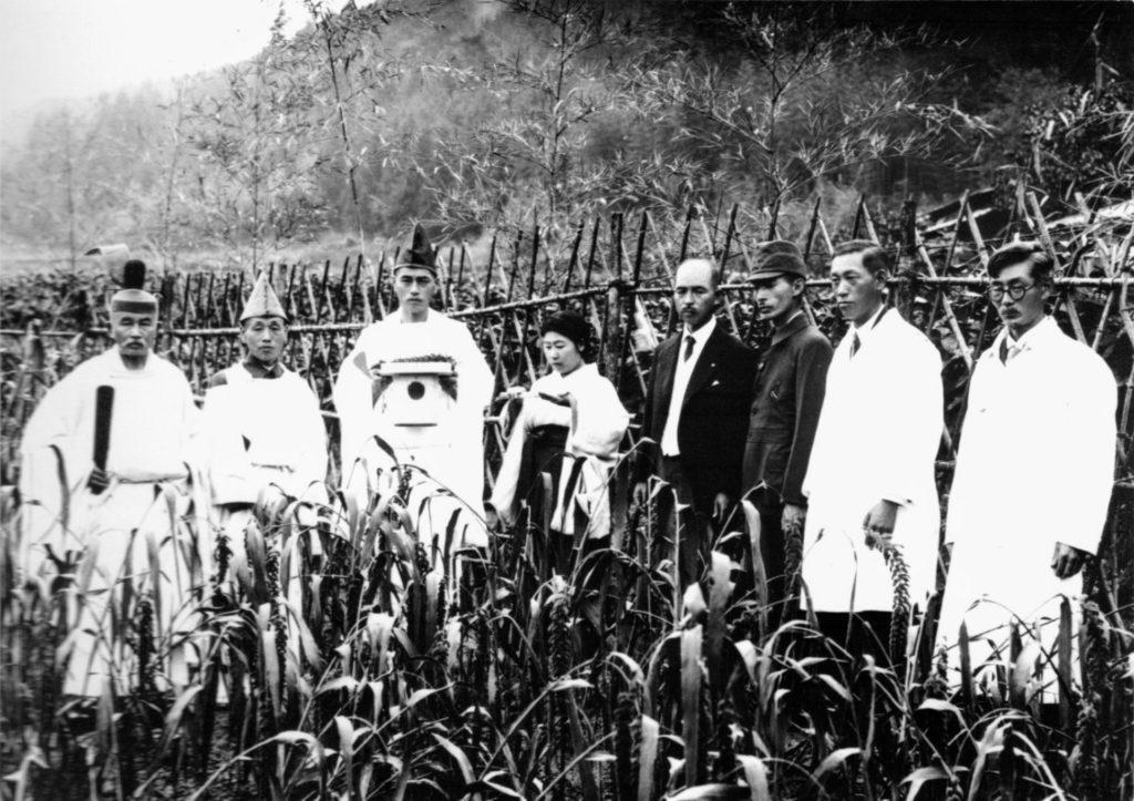 新嘗祭献穀記念 (井巾 山本氏圃)