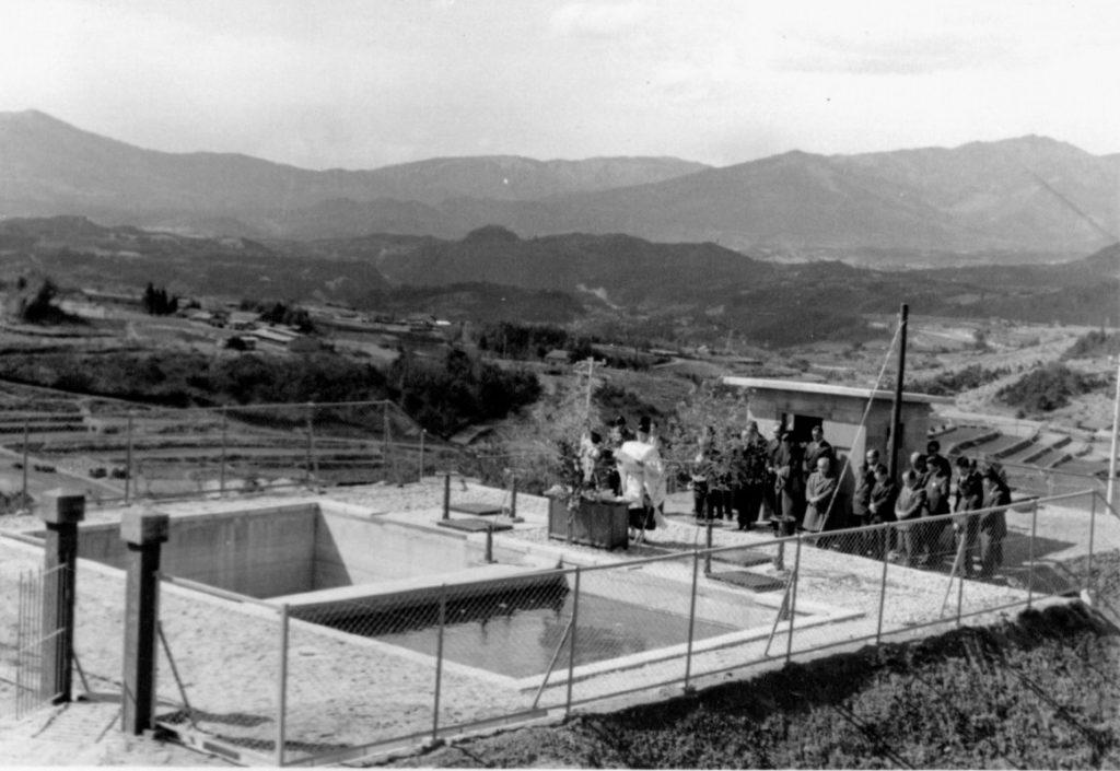 上の山簡易水道浄水場完成式